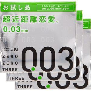 okamoto condom trial pack
