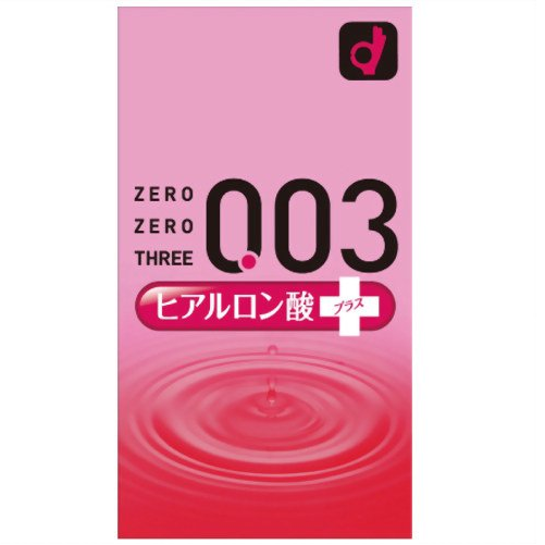 Okamoto 003 Hyaluronic Acid Condom All From Japan