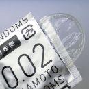 Okamoto 0.02 EX Condoms 6 or 12pcs
