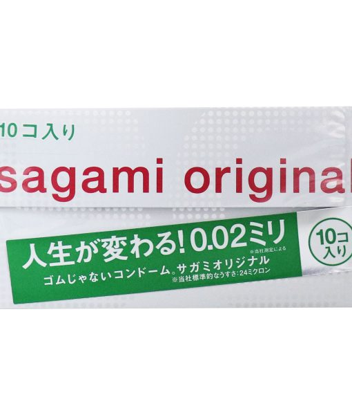 Sagami Original 0.02 Condom Large 10 pcs
