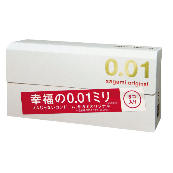 Sagami Original 0 01 Condom 5pcs Free Shipping From