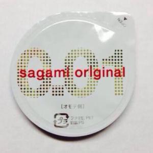 Sagami Original 0.01 Condom 5pcs