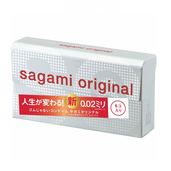 Sagami Original 0 02 Condom 6pcs Free Shipping From