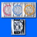 okamoto 0.02 color