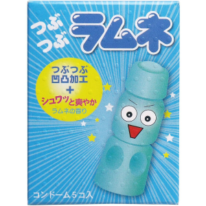 Lemonade Condom Ramune Dot 5pcs