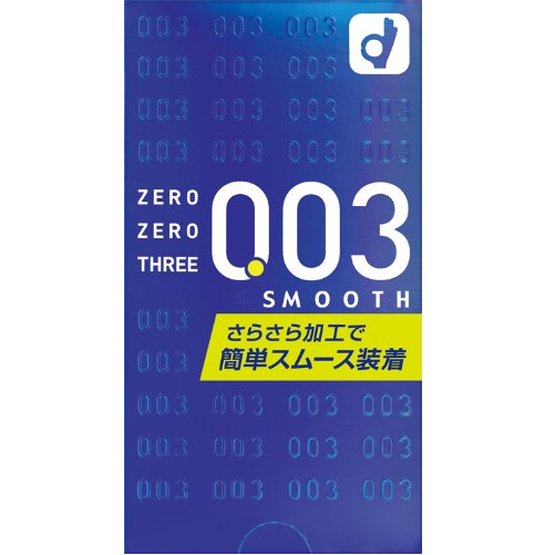 Okamoto 003 Smooth Powder Condom All From Japan