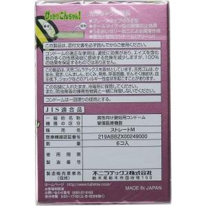 Flash Condom Pikkarinko Chan 6pcs
