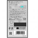 okamoto 003 large size condom