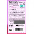 Okamoto 003 Hyaluronic Acid + Condom 10pcs