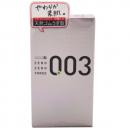 okamoto 003