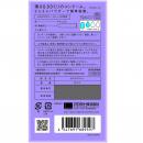 okamoto 003 smooth powder