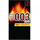 Okamoto 003 HOT Jelly Condom 10pcs