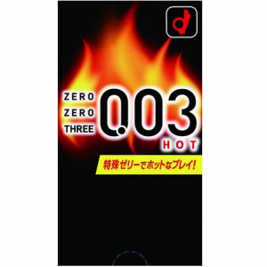 okamoto 003 hot