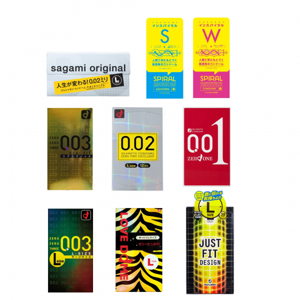 Large Size Ultimate Condom Value Pack