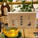 Usuhari Wine Glass Burgundy 2pcs