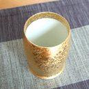 Premium Beer Glass Jipangu Gold