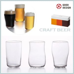 Craft Beer Glass Set Plain