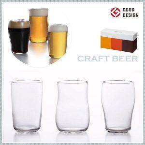 Craft Beer Glass Set Plain