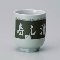 Sushi Green Yunomi Japanese Tea Cup