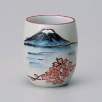 Mt. Fuji & Sakura Yunomi Japanese Tea Cup