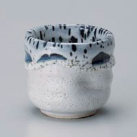 Blue Stream Yunomi Japanese Tea Cup