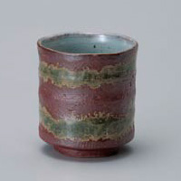Oribe Yunomi Japanese Tea Cup