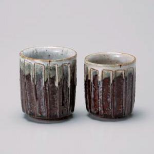 Karatsu Pair Yunomi Tea Cup