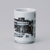 Closing School Yunomi Japanese Tea Cup