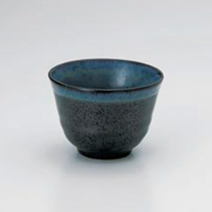 Kuro Suisho Japanese Tea Set