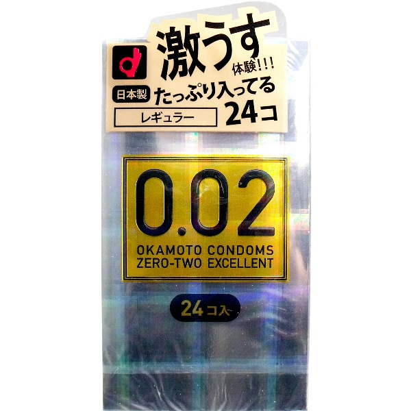 Okamoto 0.02 EX Condoms 24pcs