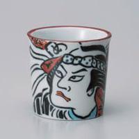 Edo Sushi Yunomi Japanese Tea Cup