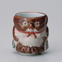 Racoon Sushi Yunomi Japanese Tea Cup
