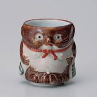 Racoon Sushi Yunomi Japanese Tea Cup