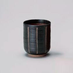 Hori Togusa Black Japanese Tea Set