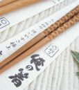 WOOD'N Chopsticks Demon's Rod Natural