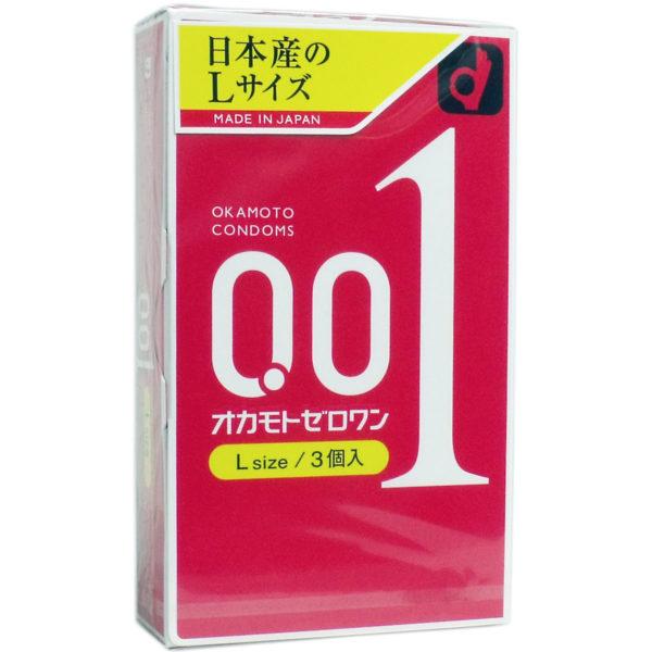 Okamoto 0 01 Zero One Condom All From Japan