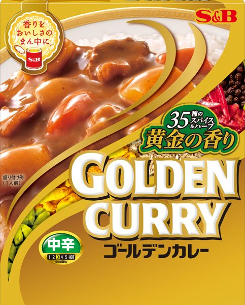 S&B Golden Curry Retort Pouch Medium Hot 200 grams