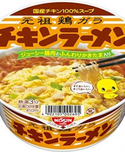 Chicken Ramen Donburi Cup