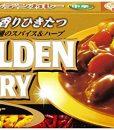 S&B Premium Golden Curry Medium Hot 160g
