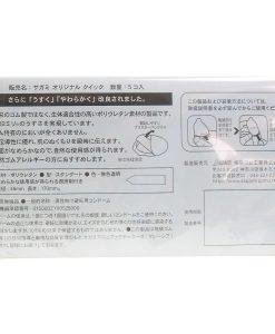 Sagami Original 0.02 Quick Condom 5pcs