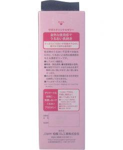 Sagami Original Lubricating jelly