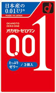 Okamoto 0.01 Zero One Jelly Condom