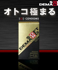 Soft On-Demand 0.03 condom Premium super real 6pcs
