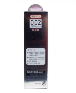Okamoto 0.02EX Lubricant Jelly 60g