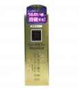 Lube jelly Premium Lubricant jelly 55g