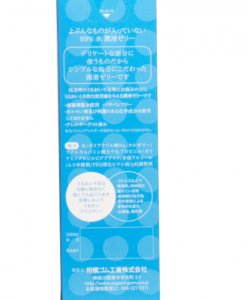 Sagami 99% Water Lubricant jelly 60g