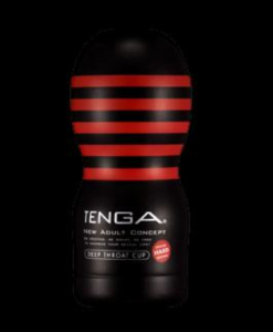 TENGA SOFT TUBE CUP SPECIAL EDITION