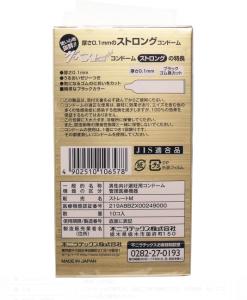 Fuji Latex The Best Premium condom 0.1mm for long play 10pcs