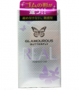 Glamorous Butterfly Real Condom 8pcs