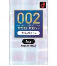 Okamoto 0.02 jelly condom 6pcs